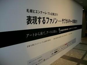 20111126_283467