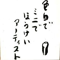 safa_selected_01-01